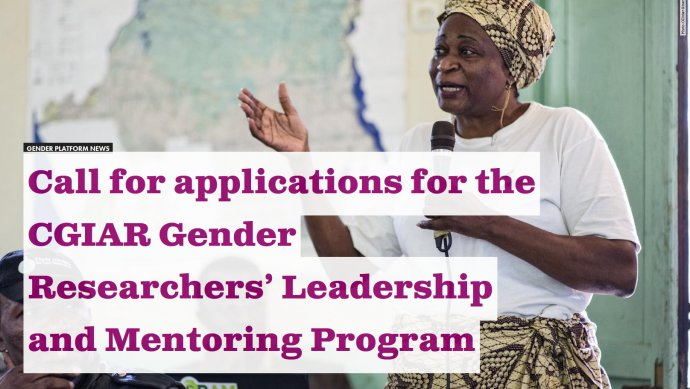 Text: Call for applications for the CGIAR Gender Researchers' Leadership and Mentoring Program